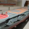 海軍 1/200 航空母艦飛龍(ウィングクラブ)
