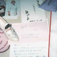 (平成15年3月の東北大学経済学部会報に寄稿したものです)