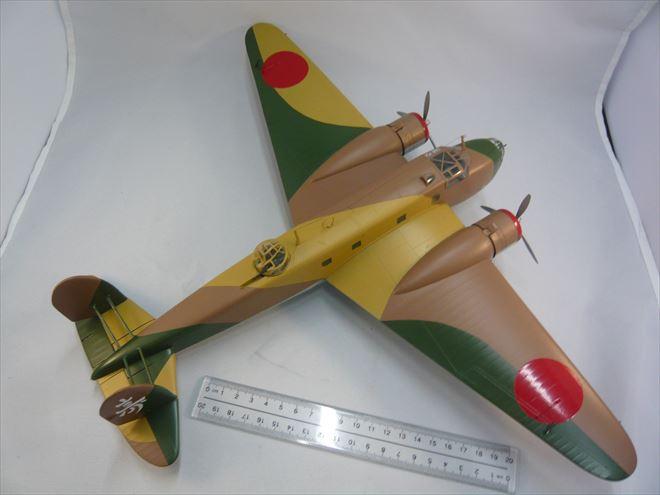 伊式重爆撃機