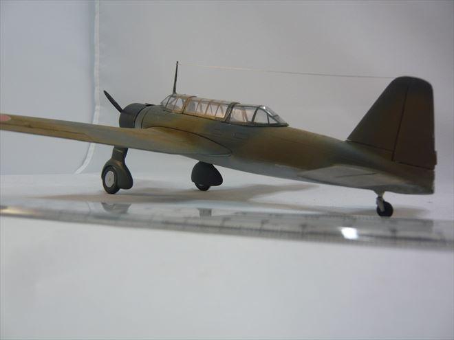 九七式軽爆撃機   マイコレクシ...