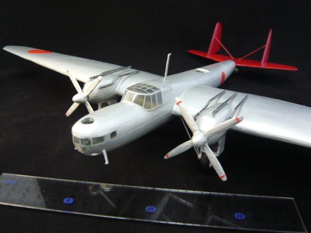 九五式陸上攻撃機   マイコレク...
